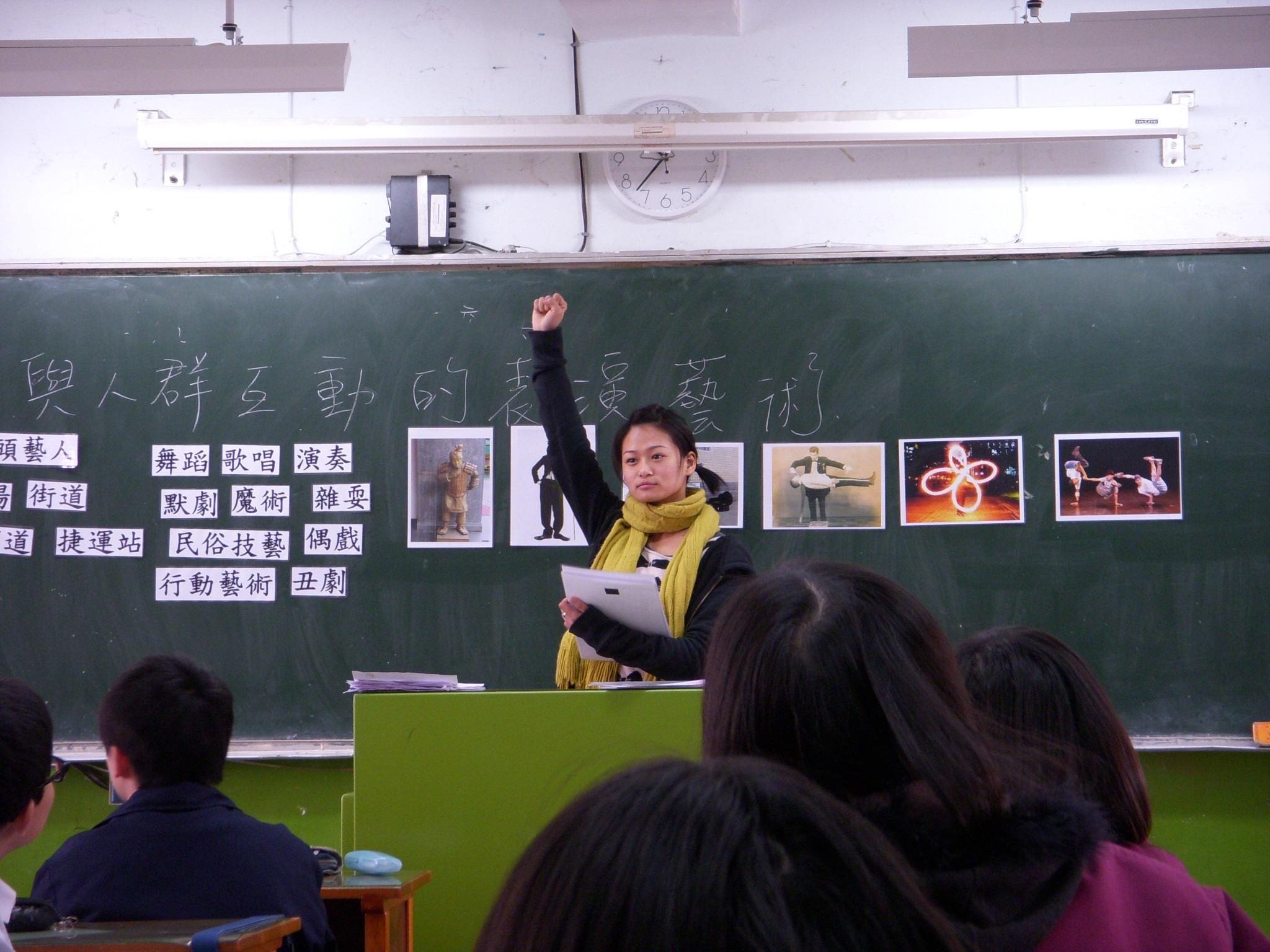 Tifiya也曾擔任國中表演藝術教師。Tifiya提供