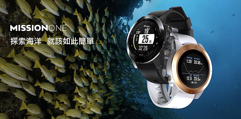 還沒有一支運動錶嗎?三款高人氣運動手錶兼具功能性與時尚感!
