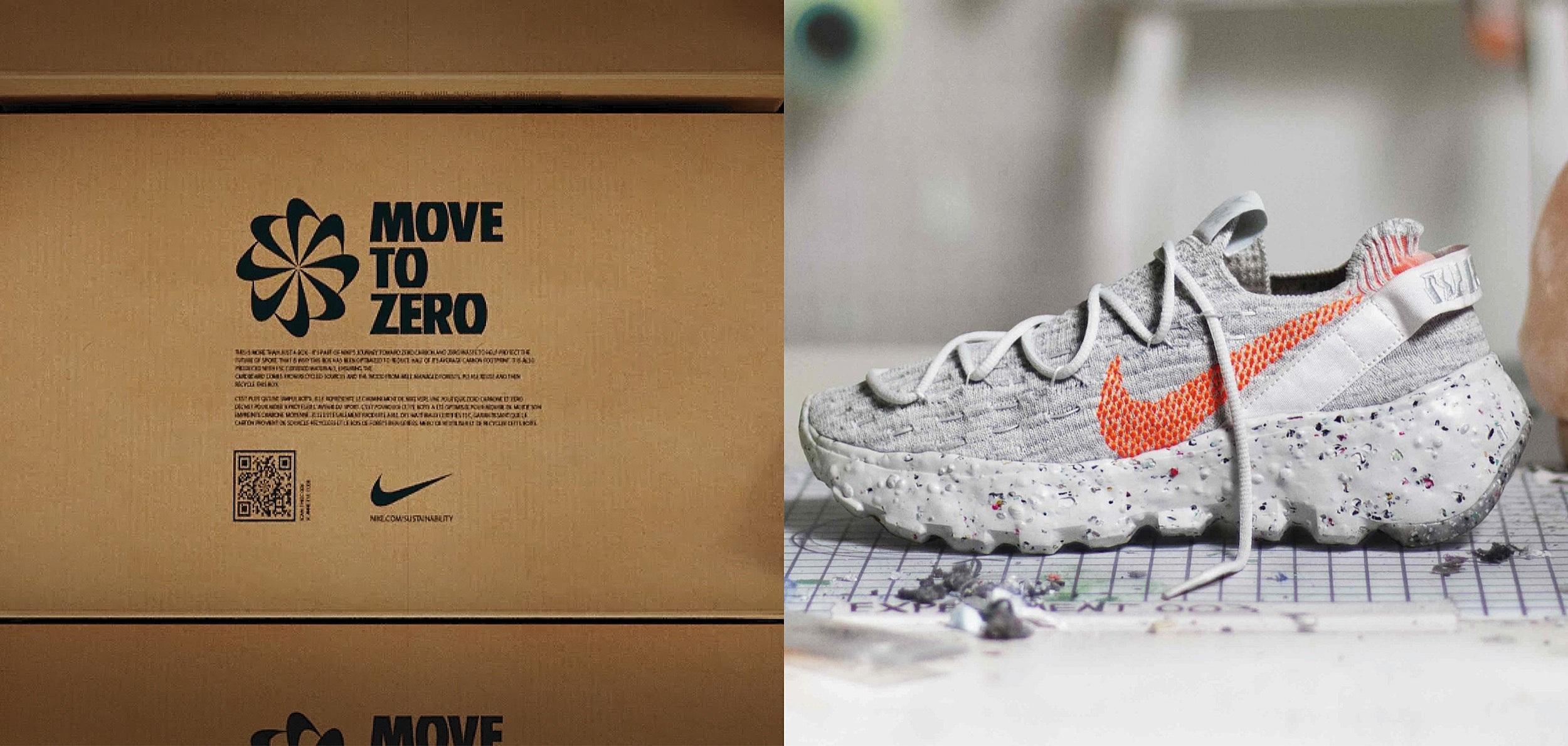 為何 Nike Space Hippie 會被說是資源回收?