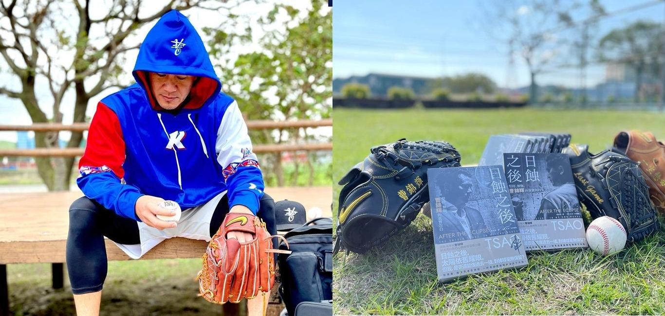 曹錦輝的評價早已塵埃落定,但《日蝕之後》還是必須推薦給棒球人