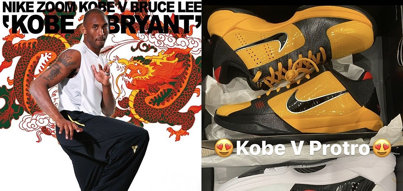 是思念也是慰藉,瓦妮莎領先全球發佈「李小龍配色」Kobe 5 Protro戰靴