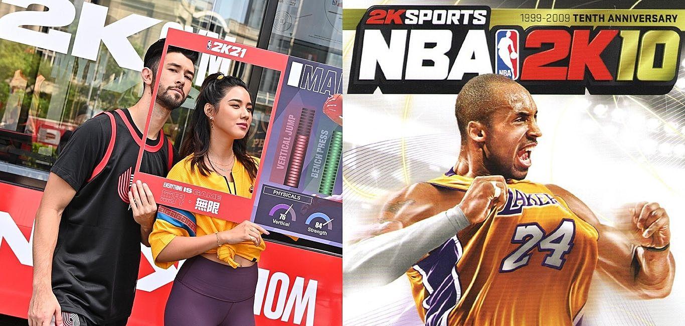 永懷曼巴!《NBA 2K》21年回顧,向當年青春的自己致敬與告別