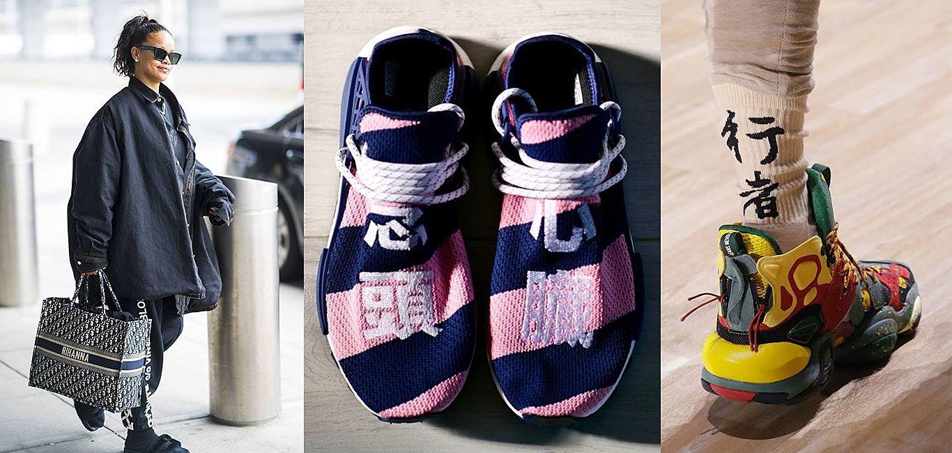 繡上中文字代表攻佔13億市場?那Dior、Adidas與李寧誰是贏家?