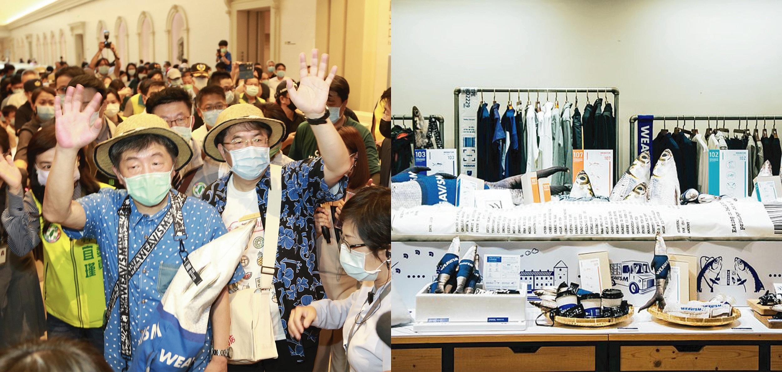 為了旅行而生!台灣品牌 WEAVISM 是機能還是潮流?