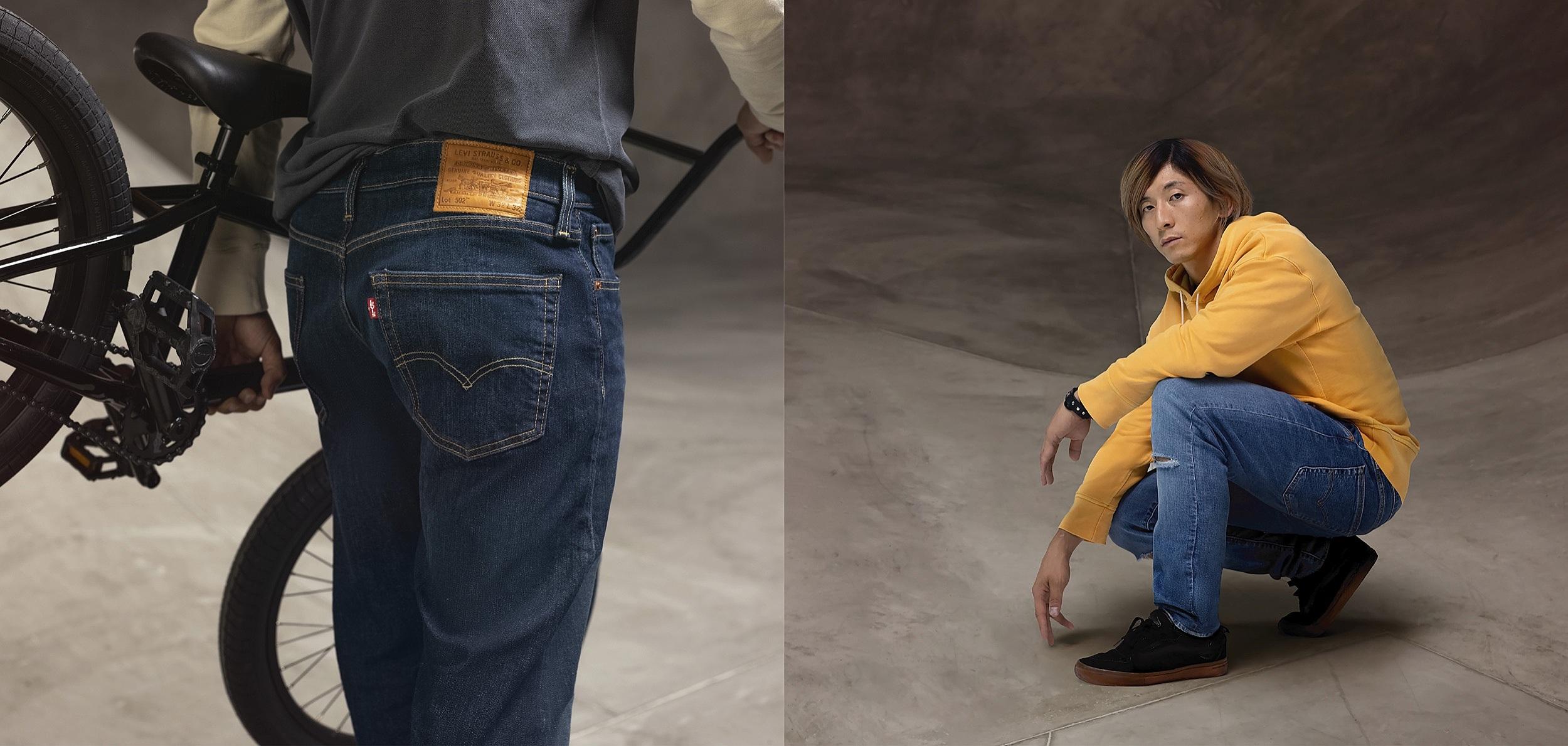 極限運動也能穿的丹寧褲! LEVI'S® 這回做了什麼?