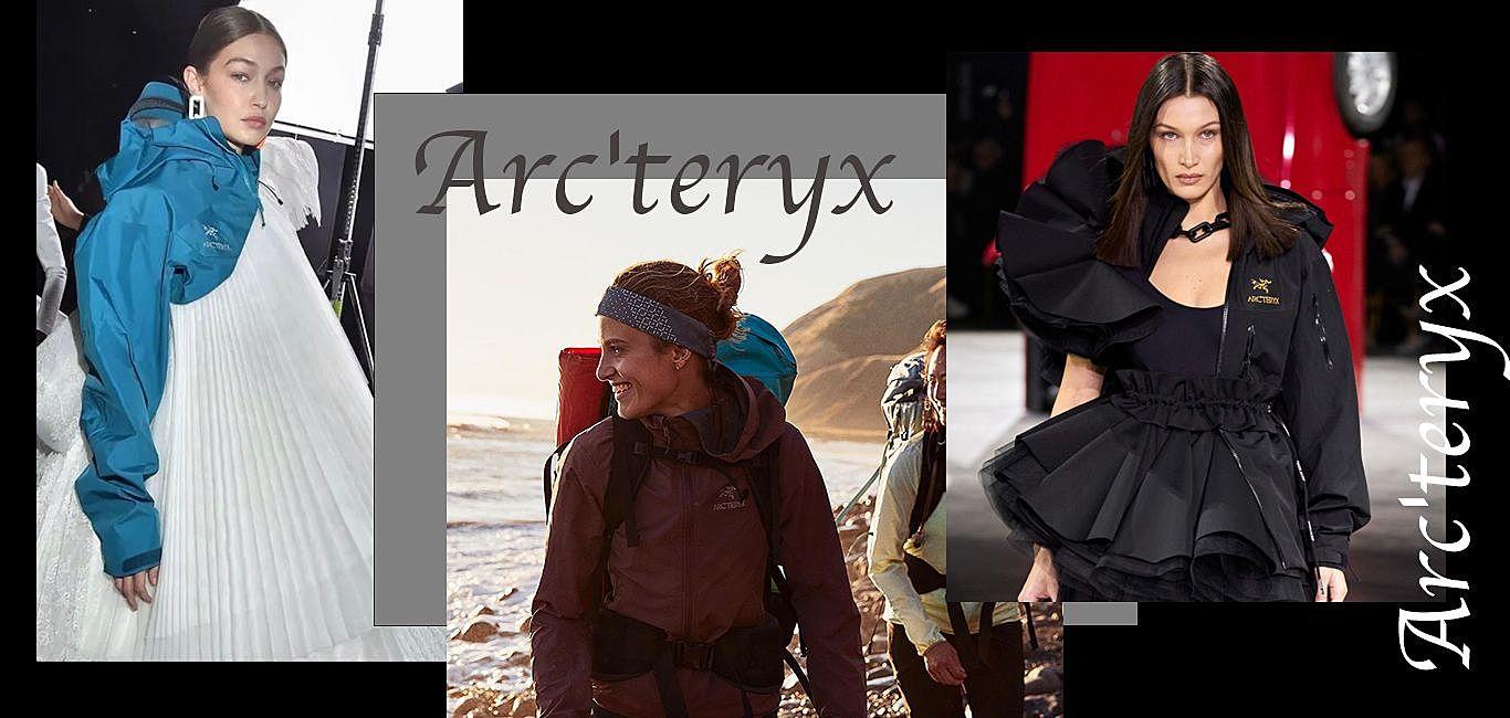 登上時裝週的戶外品牌,Arc'teryx 始祖鳥你認識了嗎?