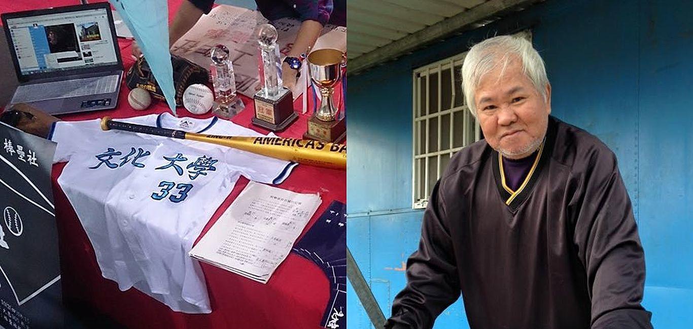 伴球隊30年南征北討,文化乙組棒球的「老大」江通直