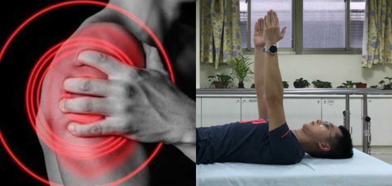 肩膀很卡或感到疼痛?你需要的是運動,而不是休息!