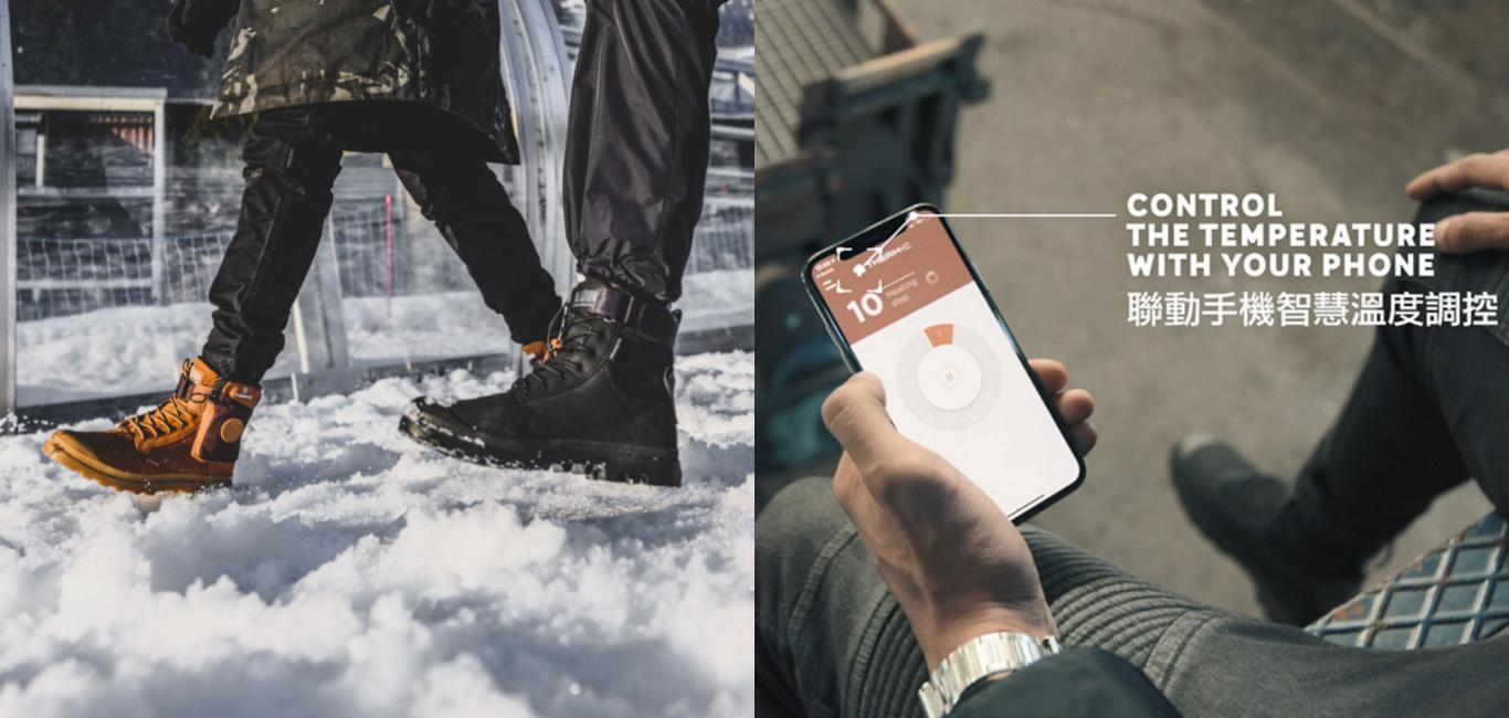 Palladium全球首款「智能溫控靴」,讓你用手機控制鞋子溫度!