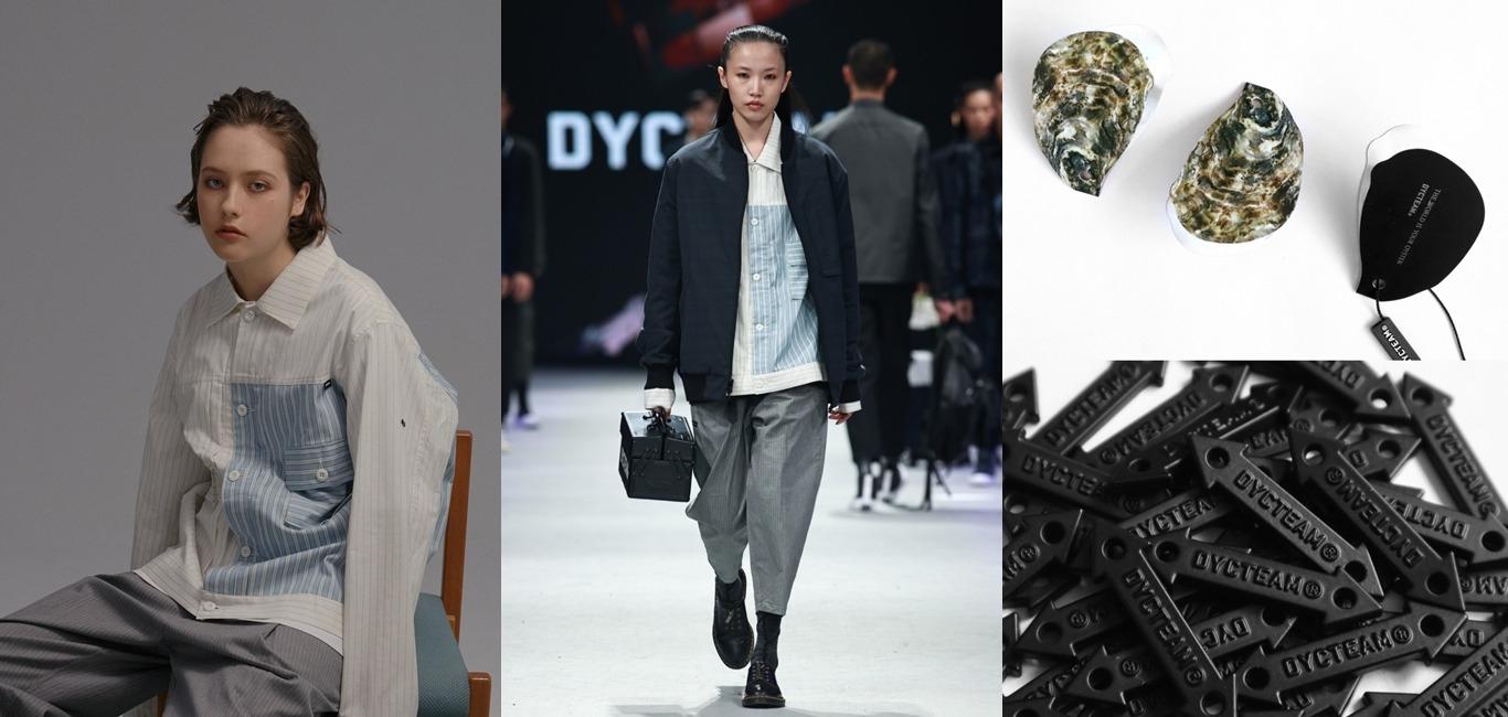 台灣品牌DYCTEAM用「牡蠣殼回收紗」製作潮流衣服:永續不是口號!