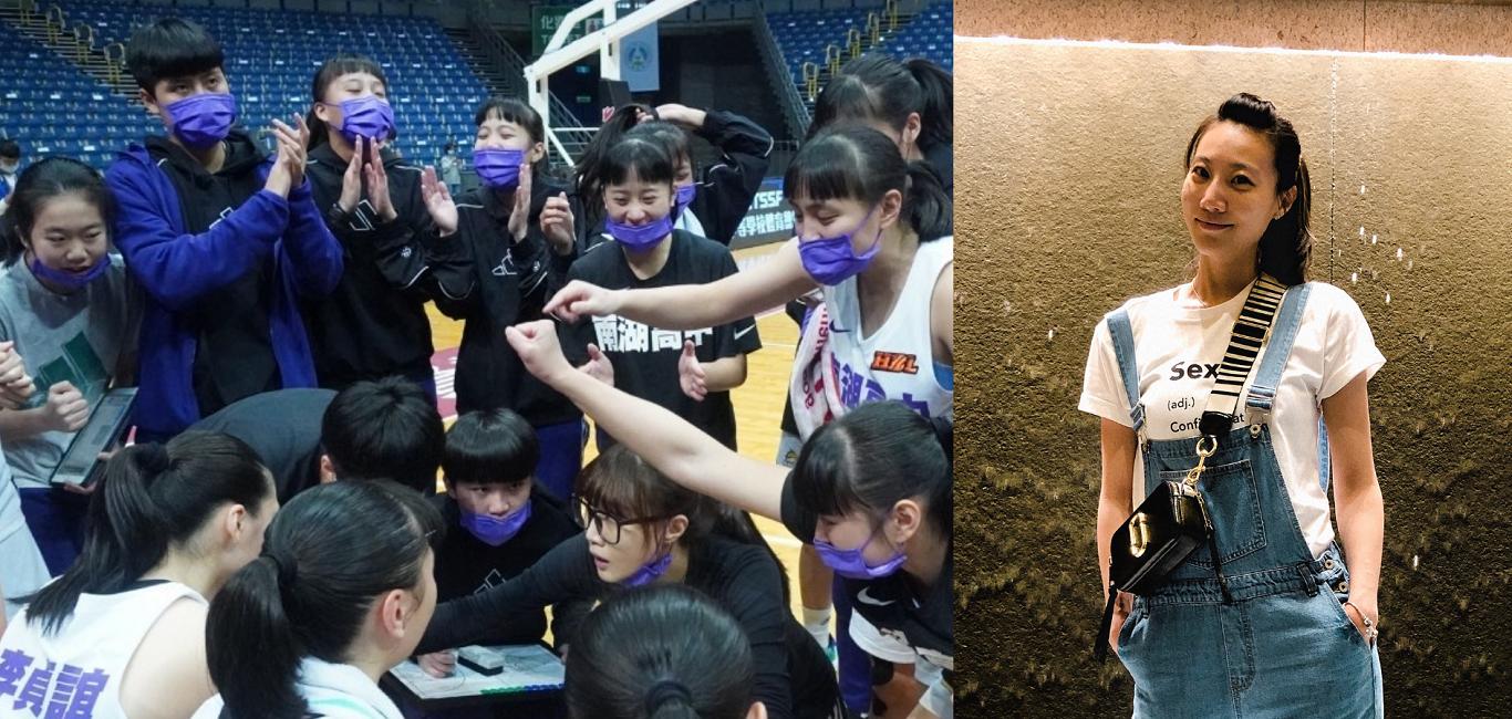 人生比賽尚未結束, 勇於面對未來的女籃教練-孫韻筌