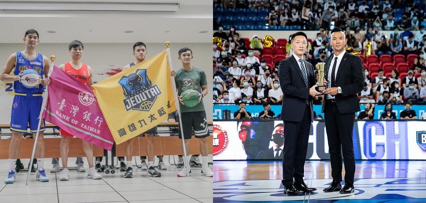 兩個「台灣職籃」聯盟!未來2到3年,國內籃球員最幸福年代
