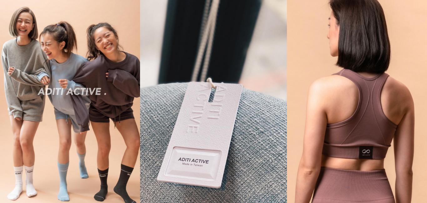 專訪運動服飾品牌「Aditi」,創辦人Sharon:「擁抱自己,但這不代表我們不能改變它!」