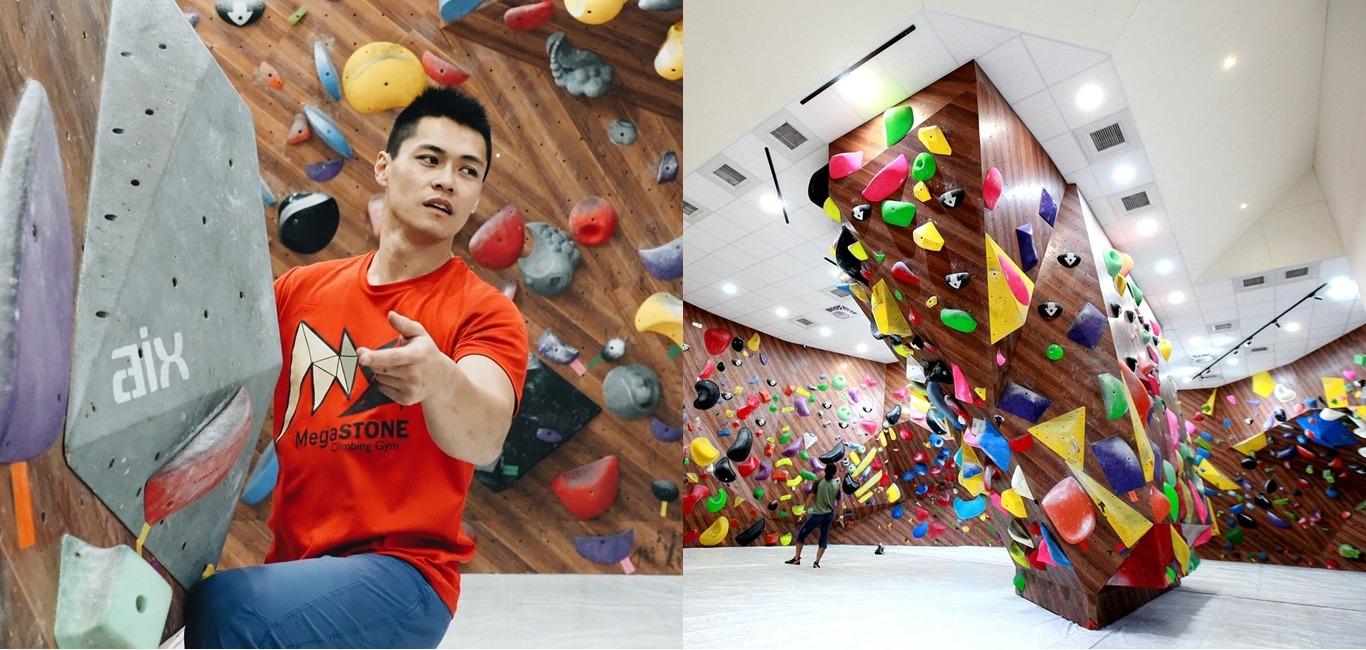 東京奧運新競技項目,日常健身運動的好選擇-館長老吳與MegaSTONE攀岩館
